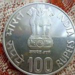 Picture of 100 Rupee Coin in India