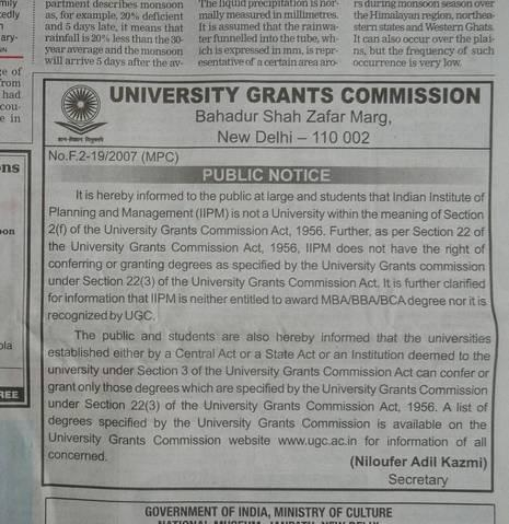Picture: IIPM is not a Recognized University by UGC