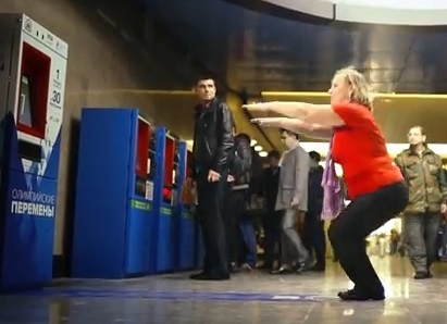 Picture about Moscow Subway Ticket Machine Accepts Squats
