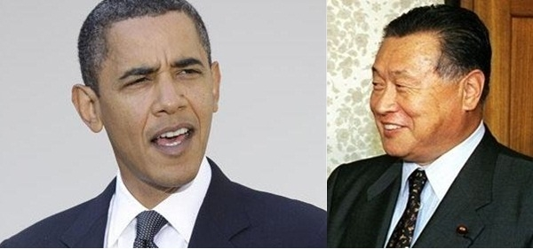 Picture Suggesting Japanese Prime Minister Mori and Barack Obama Humor